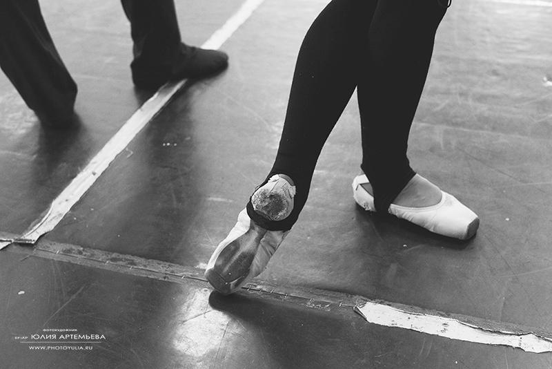 Russia_Artemyeva Yulia_Russian Ballet-6
